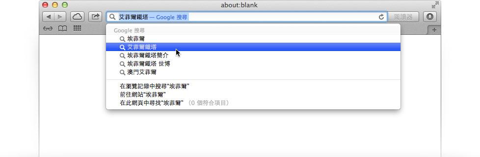 Как сделать чтобы в поисковой строке был гугл