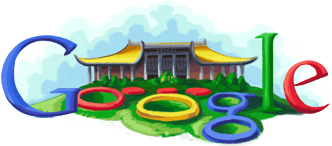 Google Logo: Sun Yat-sen's birthday - Father of the Republic of China