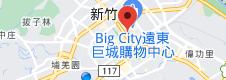 Glitz Hair 新竹店地圖