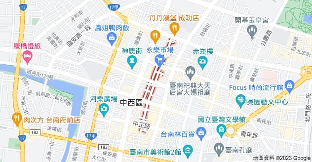 700台南市中西區國華街三段地圖