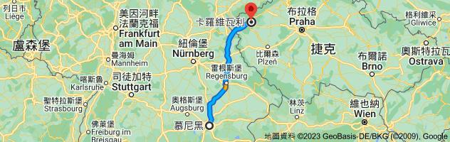 從慕尼黑 德國前往卡羅維瓦利 捷克的路徑地圖
