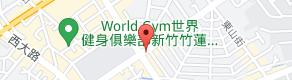 馬可先生健康烘焙新竹店地圖