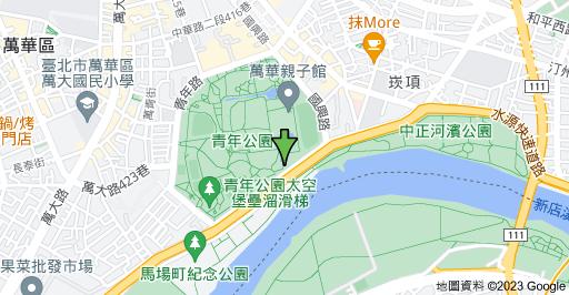 青年公園:[賞花]【板南線西門站】青年公園。熱情似火の鳳凰木