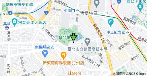 台北植物園(Taipei Botanic Garden):[遊記]【小南門線小南門站】台北植物園。探訪