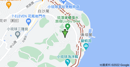 929屏東縣琉球鄉三民路