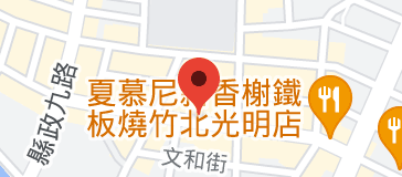 和月日本料理地圖