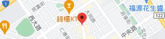 二月牌沙茶爐-新竹北門店地圖