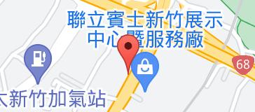 必翔銀髮樂活館 新竹店地圖